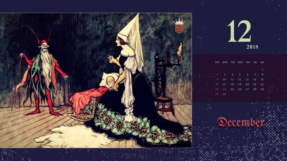 2018 Free Calender Wallpaper fairy vintage1920px×1080px(3).png