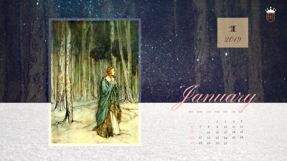 2019 Free Calender Wallpaper fairy vintage1920px×1080px(4).png
