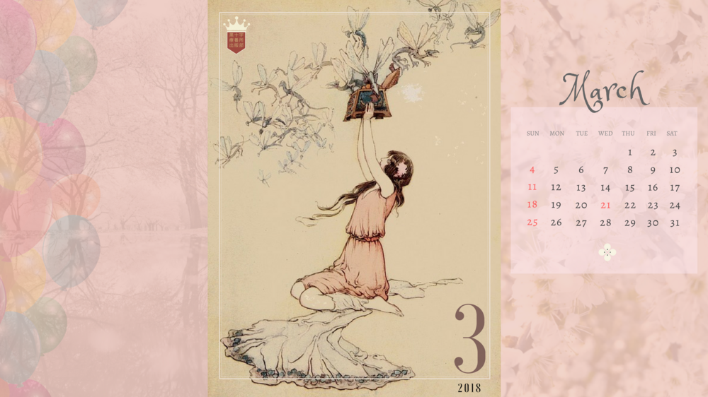 2018 March Free Calendar Wallpaper Vintage1920px×1080px.png